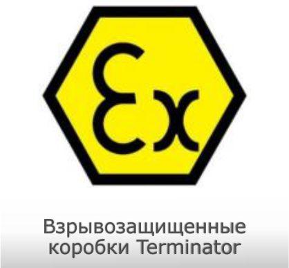 Thermon Thermon ZP